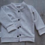 Picture of beige vest maat 56